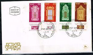 Israel Jewish crafts Jerusalem's Holy Arks stamps 1972 cover FDC