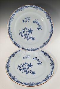 2-Rorstrand-China-Ostindia-East-Indies-SALAD-Plates-8-3-8-034-Sweden-EUC