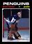 RETRO-1970s-NHL-WHA-High-Grade-Custom-Made-Hockey-Cards-U-PICK-Series-2-THICK thumbnail 53