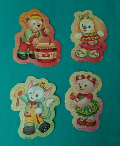 Duffy HKDL-Lot of 4- Gelatoni Shellie May Disney Hong Kong Stickers Cookie
