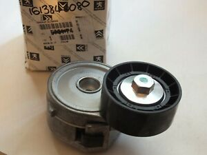 New-Peugeot-Citroen-Diesel-Drive-belt-tensioner-pulley-575174-1613840080-PC45