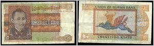 BIRMANIE-burma-25-kyats-BK6146204