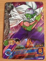 Carte Dragon Ball Z Dbz Dragon Ball Heroes Part 2 H2-45 Super Rare 2011