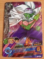 Carte Dragon Ball Z Dbz Dragon Ball Heroes Part 2 H2-45 Super Rare 2011