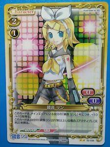 Vocaloid Hatsune Miku Trading Card Precious Memories 02-036 Rin Kagamine