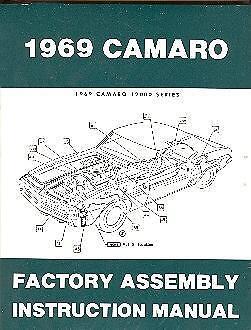 1969 CAMARO SS//Z28 FACTORY ASSEMBLY MANUAL