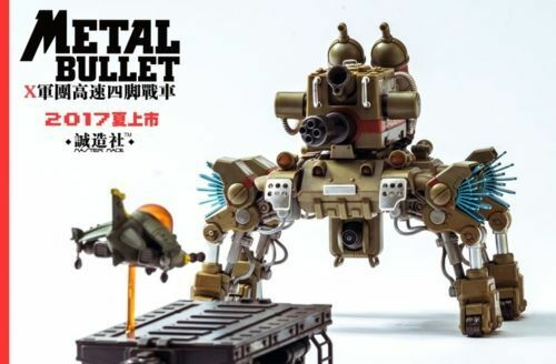 Master Made Metal Bullet SDMB-02 KV-X Heavy Tank MX-2A Harrier Jet X'MAS SALE