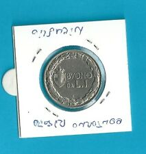 Buono da 1 Lira Vittorio Emanuele III - 1922 - SPL - NR. 699