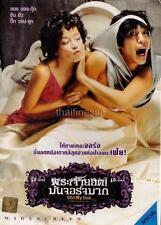 Oh! My God (DVD R0) Seong-guk Choi, Korean Romance Comedy