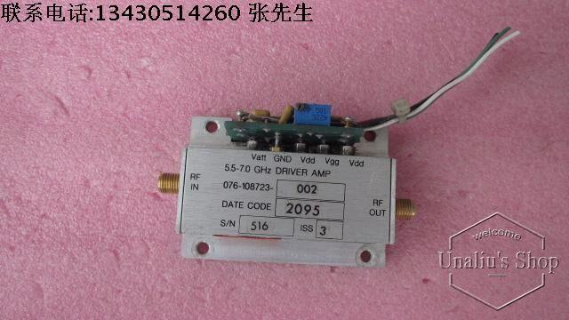 Drivet amplifier 4.35-8.9GHz RF microwave amplifier