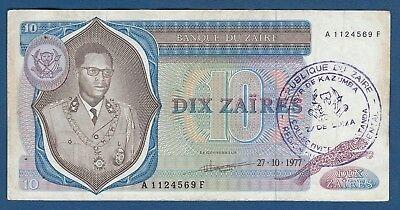 10 Zaires 1977. Zaire Banknotes, Dix Zaires, Stamp, Regional Stamp, Rarre ! Activating Blood Circulation And Strengthening Sinews And Bones
