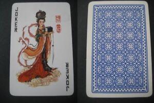 Joker-Single-Playing-Card-N-2