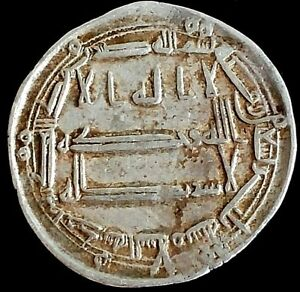 Dirham-Dirhem-Abbasid-Islam-Islamic-Chiites-VERY-RARE-N-6