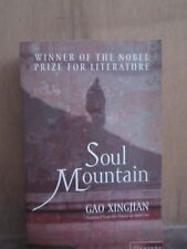 Winner of the Nobel Prize/ Gao Xingjian: Soul Mountain/ Flamingo 2001