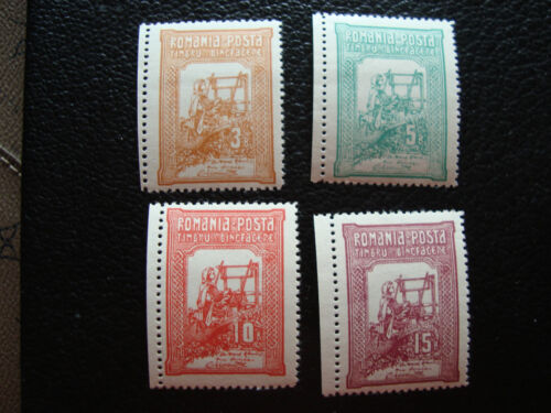 romania stamp yvert and tellier N° 164 a 167 n A19 stamp romania