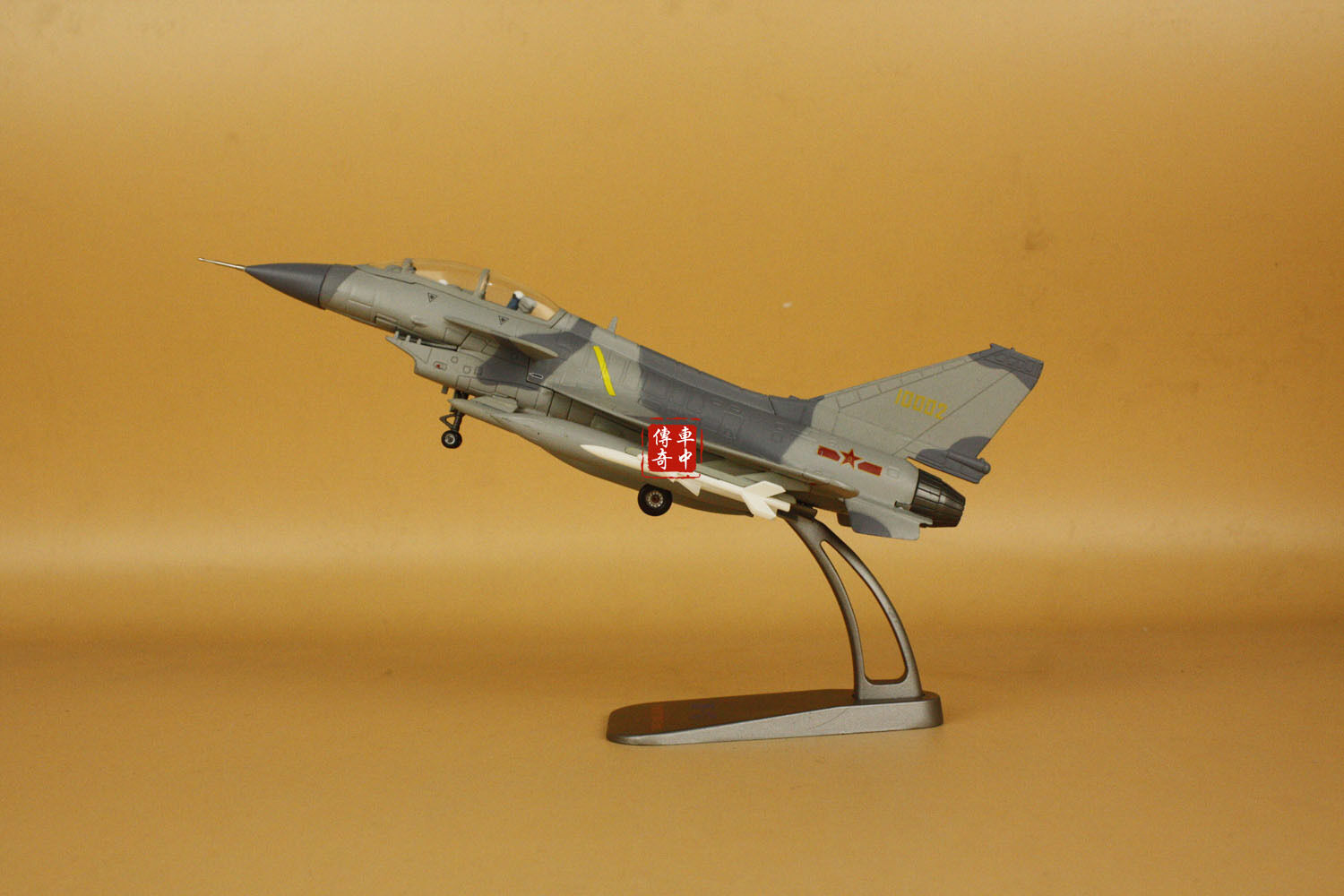 Details about 1/72 China Fighter plane J10 J 10 double seat