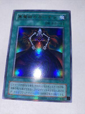 YuGiOh Konami P4-04 Dark Magic Curtain Ultra Rare Japanese Old Print PP01-EN008