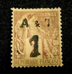 FRANCE-ANNAM-amp-TONKIN-Stamp-Scott-1-Mint-Hinged