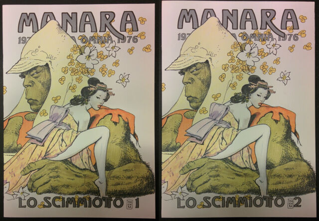 Milo Manara - Opera Omnia - Lo Scimmiotto volumi 1-2 (Glamour)  NUOVO RARO