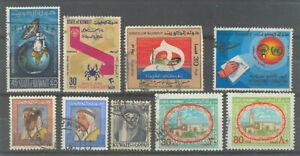 Pequeno-lot-kuwait-todas-las-marcas-con-sello
