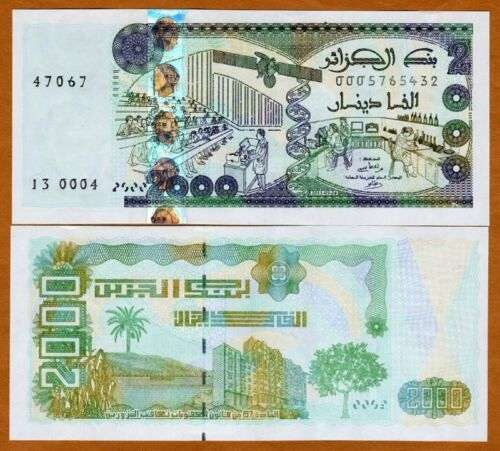 Dinars 2011 2,000 ALGERIA P-New UNC 2000