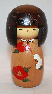 Signed Japanese Creative Sosaku Wooden Kokeshi Doll 13.5cm 5 3/8 Inch Flowers