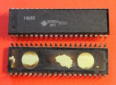 IC Microchip KR1804IR1 = AM2950DC USSR  Lot of 1 pcs