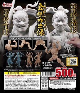"ToysSpirits Poetic Justice! Destroy! Nio Kongo Rikishi 4"" Figure - CHOOSE"