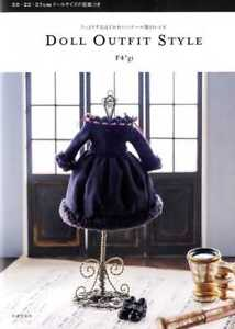 Doll-Outfit-Style-Japanese-Craft-Book