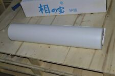 1roll 069x31yard 3mil Glossy Vinyl Cold Laminating Film Leather Grain