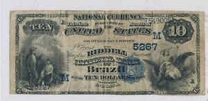 RC0244 1882 national currency Brazil $10 chart # 5267 Value back rare! combine