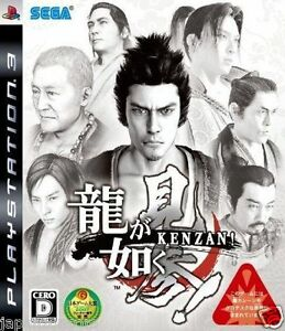 Used-PS3-Ryu-ga-Gotoku-Kenzan-SONY-PLAYSTATION-3-JAPAN-JAPANESE-IMPORT