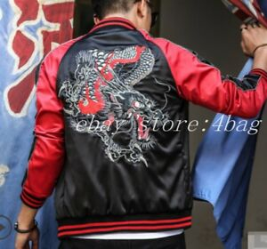 Cappotti Outwears Giapponese Bomber foto Nuovo Baseball Flight come Dragon Giacche Mens Sukajan 0rq08w