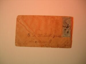 CIVIL WAR - CONFEDERATE POSTAL COVER