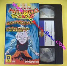 film VHS DRAGON BALL DRAGONBALL Z 16 saga di majinbu 02 DEAGOSTINI (F93) no dvd