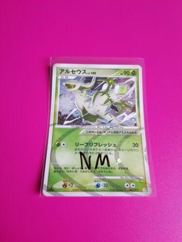 Pokemon Japanese Arceus LV.X Deck 1st Edition Holo 005//017 Pt Near Mint