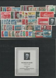 Germany-GDR-vintage-yearset-Yearset-1960-Mint-MNH-complete-Complete