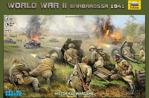 World War II Barbarossa 1941 ZVE 6134