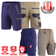Ladies-Cargo-Work-Shorts-Cotton-Drill-UPF-50-Multi-pockets-Modern-Fit-2-styles thumbnail 2