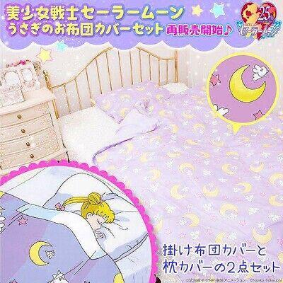 Bandai Sailor Moon Bed Sheet Pillow, Sailor Moon Bedding Queen