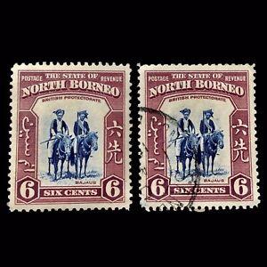 North Borneo 1939 2X 6c Mounted Bajaus 1 Used, 1 MNH Purple/Blue Postage Stamps