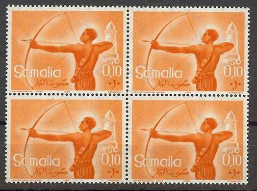 Somalia 1958 Sc# 226 Archer block 4 MNH