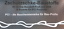 PCI Zemtec® 180 Fließestrich direkt nutzbar als Verbundestrich Schnell benutzbar