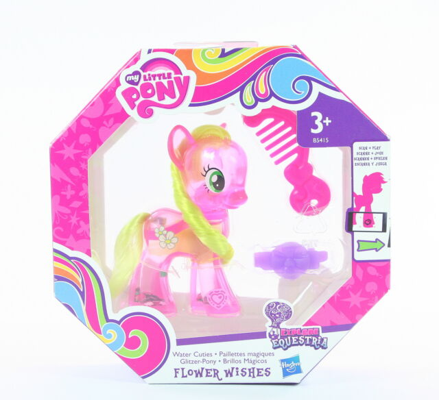 MY LITTLE PONY water cuties FLOWER WISHES action figure toy MLP G4 - NEW!