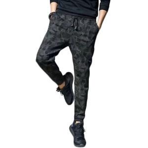 Men/'s Camouflage Camo Casual Pants Boy Joggers Sport Sweatpants Trousers Goodish