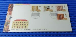 1996-Singapore-First-Day-Cover-The-Asian-Civilisation-Museum-Stamp-Issue