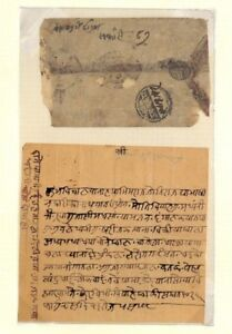 AX172-NEPAL-Early-Native-Cover-amp-Letter-ex-ASIA-Collection-INTAGLIO-POSTMARKS