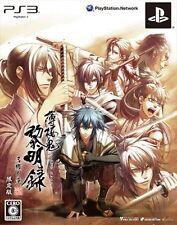 Used PS3 Hakuouki: Reimeiroku Nagorigusa Limited Edition Japan Import