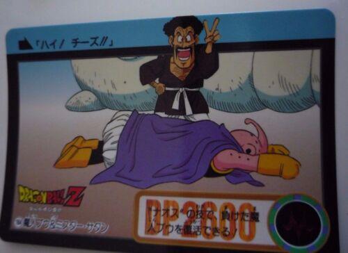 DRAGON BALL GT Z DBZ HONDAN PART 21 CARDDASS DP CARD CARTE 184 JAPAN NM