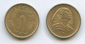 G3399-Agypten-1-Millim-AH1375-1956-KM-376-kleine-Sphinx-XF-Egypt